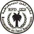 Le RFD condamne l'attaque contre l'armée mauritanienne