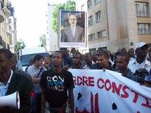 Appel à un SIT-IN devant l'ambassade de Mauritanie à Paris