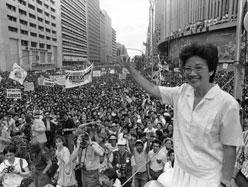 Corazon Aquino à Manille en 1986.