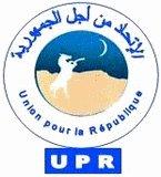 L'UPR condamne «ce crime odieux» et appelle à «une union sacrée autour du Président de la République Ould Abdel Aziz.».