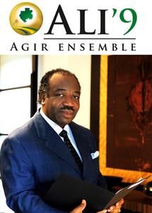 Gabon : Ali Bongo aux entraînements