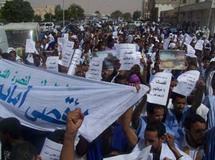 Marche contre l'occupation de la mosquée Al Aqsa par larmée israélienne