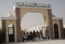 Le Ministre de la justice visite les détenus présumé terroristes… La cour d'appel examine des dossiers de terrorisme