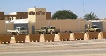 25 détenus présumé salafistes annoncent leur «attachement à l'intégrité et à la sécurité de la Mauritanie ».