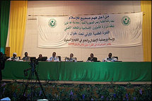 Les érudits religieux de Mauritanie appellent à la tolérance et au dialogue