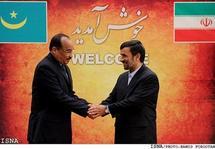 Le Président de la République arrive à Téhéran