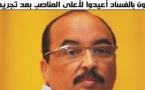 """Mauritanie: des proches du président """"à l'abri"""" de l'Inspection Générale d'Etat"""