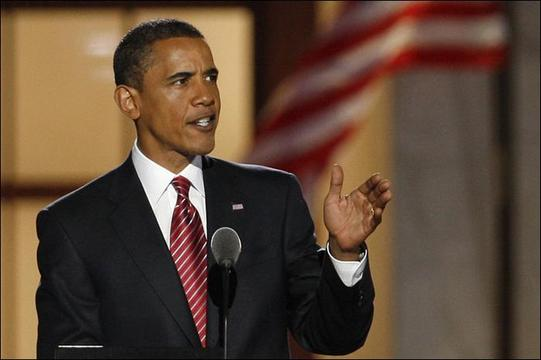 «Amérique, nous pouvons faire mieux que ces huit dernières années. Nous sommes un meilleur pays que cela», a déclaré Barack Obama.