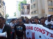 Mauritanie : appel à manifester
