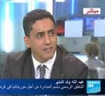 Abdallahi Ould El Mounir