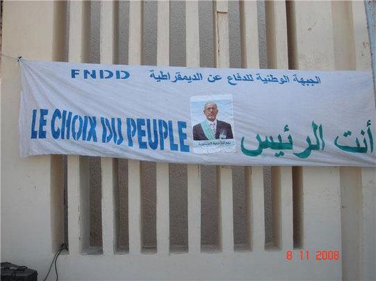 Mohamed Ould Maouloud Président du FNDD: Le Front est plus que jamais soudé