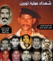 Martyrs de Tourine: Des droits pour les ayants droits