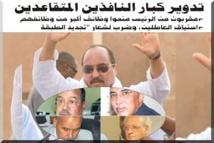 Recyclage dans les fonctions des influentes personnalités publiques retraitées