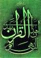 Tierno Mahmoud Alpha Sow ne reviendra pas de N'dioum