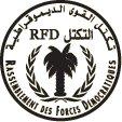 Le RFD rejette toute idée de modification de la constitution