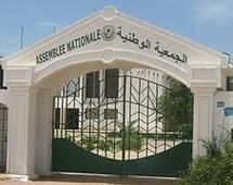 Le Parlement mauritanien siège en session extraordinaire