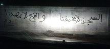 Les murs de Nouakchott recouverts de graffiti hostiles à la dictature en marche