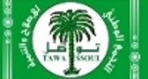 Tawassoul condamne fermement l'enlèvement du couple Italien