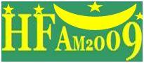 PROGRAMME DE LA SOIREE DU 30 DECEMBRE 2009 - HOMME OU LA FEMME DE L'ANNEE 2009 MAURITANIE