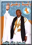 Le parti de Messoud Ould Boulkheir condamne la télévision d'Etat de Mauritanie