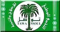 Tawassoul : Communiqué de Presse