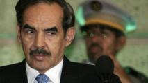 Mauritanie : Un génocide qui ne dit pas son nom !