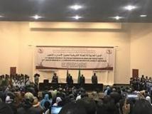 62ème Session de la Commission Africaine des Droits de l'Homme et des Peuples  Tenue à Nouakchott du 28 Avril au 09 Mai 2018