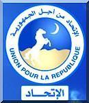 Conseil national de l'UPR : «La Mauritanie» en marche…arrière !