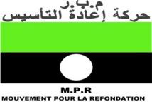 MPR : résolutions