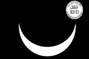 RFD: tout sauf l'UPR