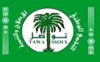 Communiqué de presse : Une délégation de Tawassoul effectue une visite au parti AJD/MR.