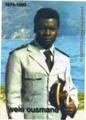 Wélé Ousmane